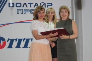 Волтайр-Пром (3)