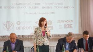 Конференция ВПИ Гиричева