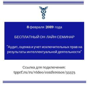 yyb_L55c_PA